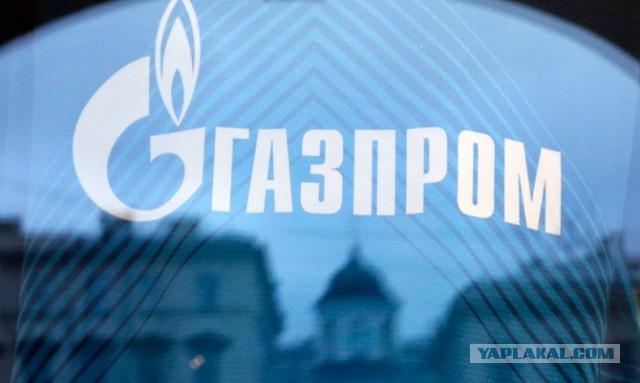 Киев выставил «Газпрому» штраф на $3,4 млрд
