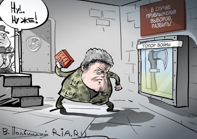 Совбез ООН заблокировал российскую повестку по Керченскому проливу