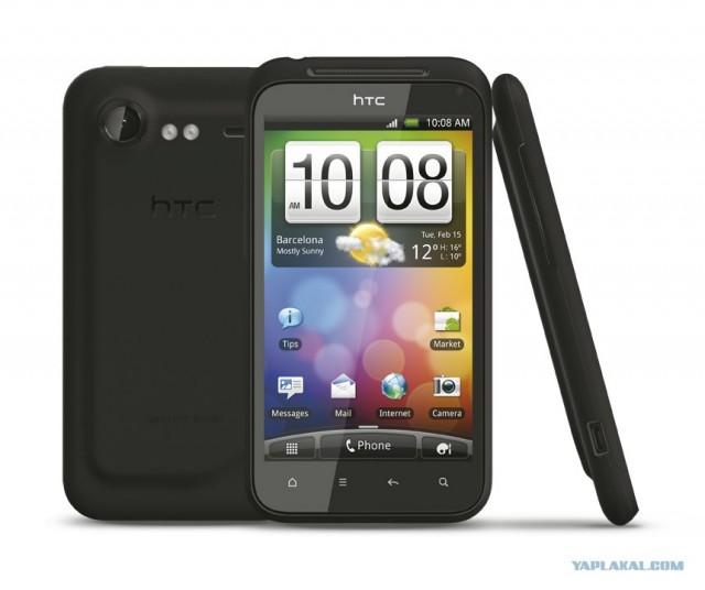 HTC Incredible S с кучкой аксессуаров [Москва]