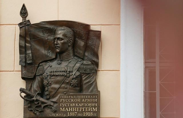Мемориальную доску Маннергейму в Петербурге должны снять до 8 сентября