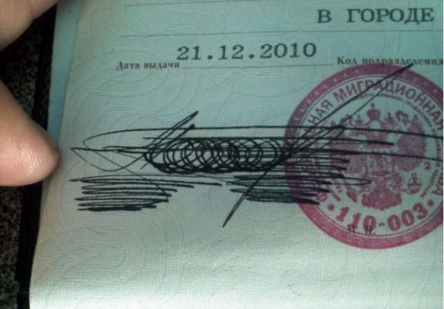 Подборка подписей в документах - ЯПлакалъ