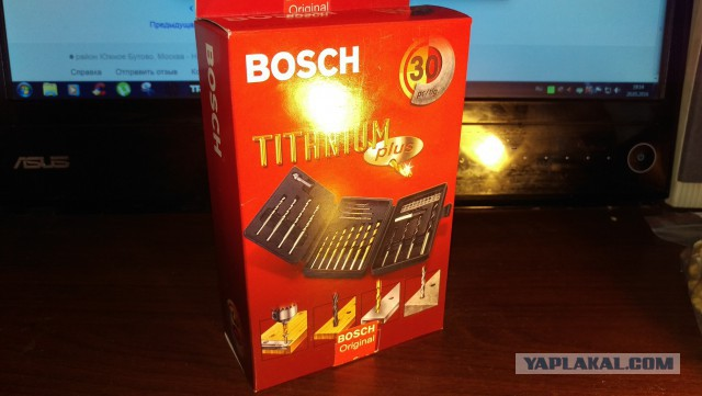 Продам набор - сверла Бош.