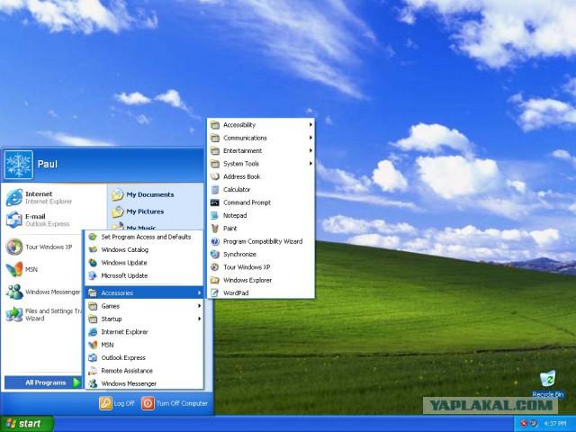 ОБСЛУЖИВАНИЕ БАШЕННОГО КРАНА. windows xp sp2 pl torrent.