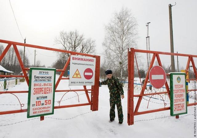 К 25-летию аварии на Чернобыльской АЭС