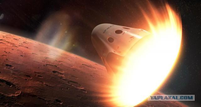 NASA официально признало, что не может отправить человека на Марс