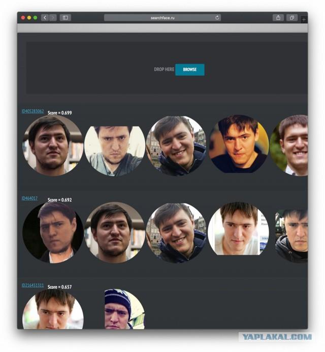 Анонимные разработчики запустили аналог FindFace — сервис, ищущий по миллионам фотографий «ВКонтакте»