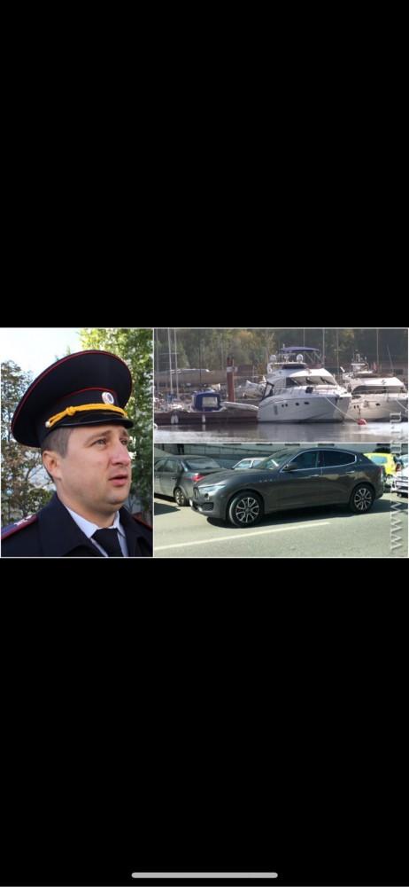 Замглавы управления ГУ МВД ждёт вопросов о яхте за миллион евро и Maserati.