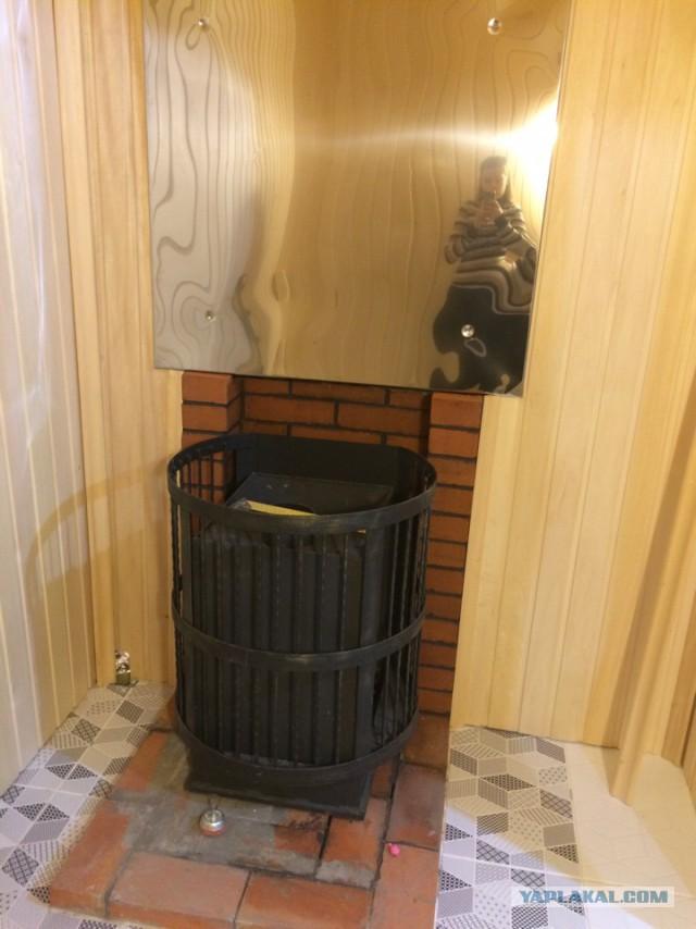 Теремок – баня  часть II