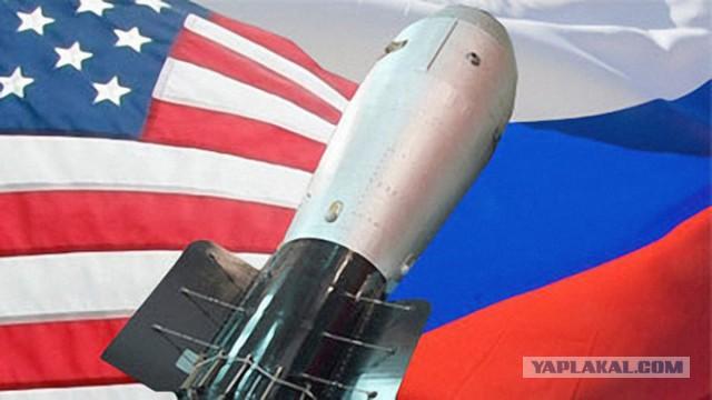 Лавров: США готовят Европу к применению ядерного оружия против России