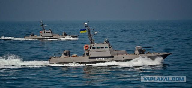 На Украине похвастались «невидимыми» для российского флота катерами