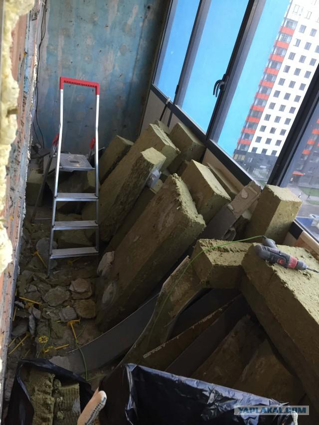 Балкон, еще балкон