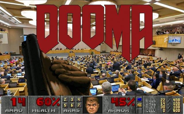 В Госдуме предложили финансировать разработку компьютерных игр