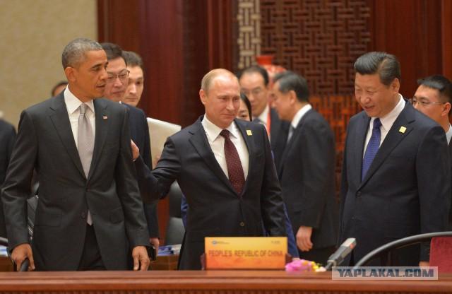 Американцы о встрече Обамы с Путиным в Китае