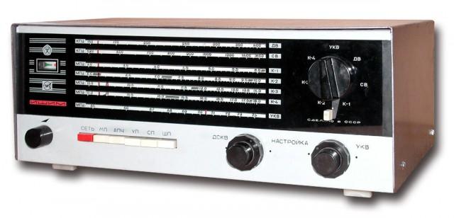 Бу кв трансиверы выпуска 80х годов