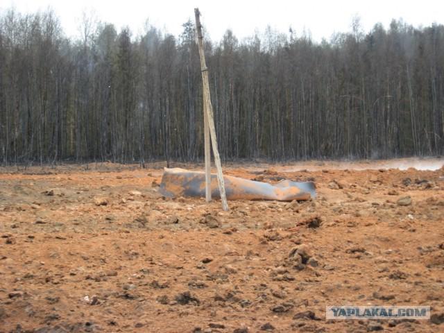 Последствия взрыва на магистральном газопроводе