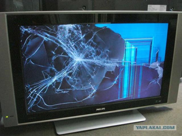 совершенно Можно ли сдать исправный новый телевизор если договориться с продавцом неловко было