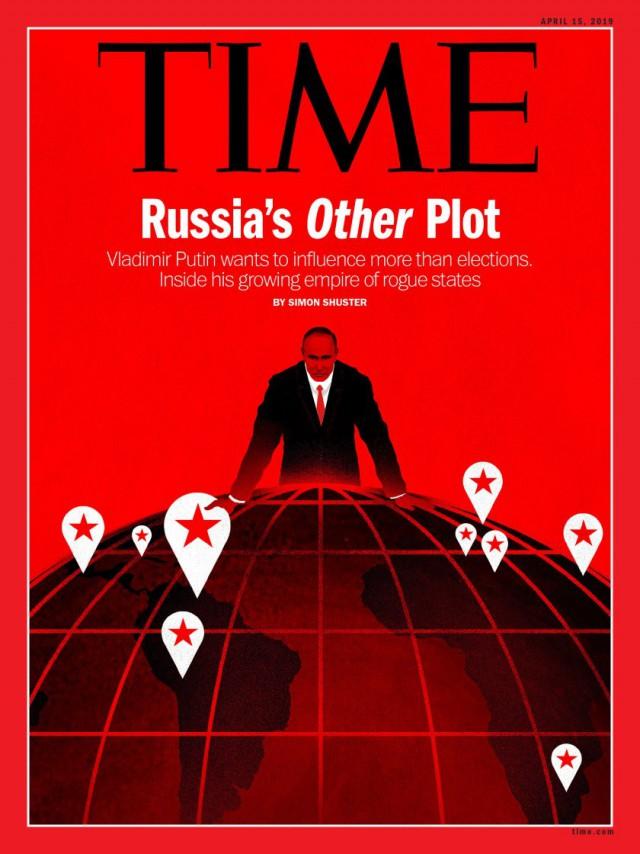 Возвышающийся над всем миром Путин попал на обложку Time