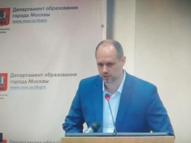 В Москве избили и обокрали чиновника департамента образования Москвы