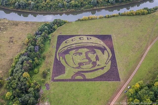 Агроизображение космонавта Андрияна Николаева