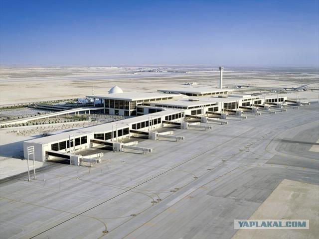 Международный аэропорт Король Фахд