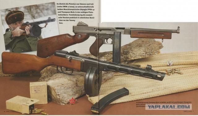 ППШ против «Томпсона»: чем не угодило американское оружие советским солдатам
