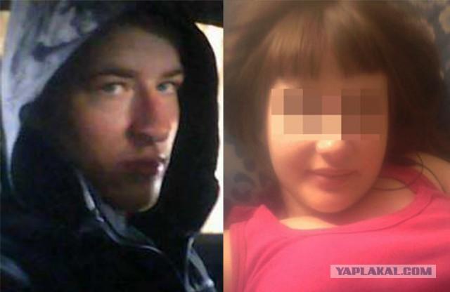 Под Красноярском 13-летняя девочка ждет ребенка
