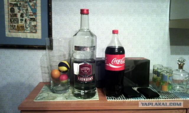 Как сделать чтобы не пить водку 454