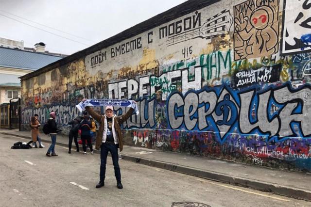 Фанаты «Динамо» раскрасили стену Виктора Цоя в центре Москвы