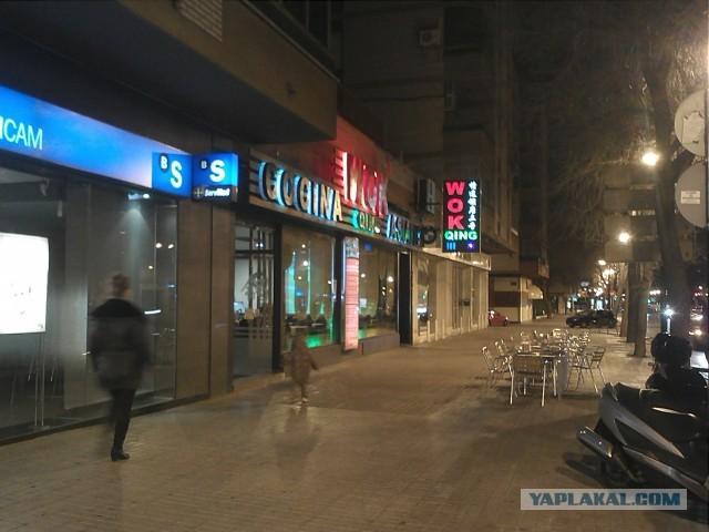 Ресторан Wok
