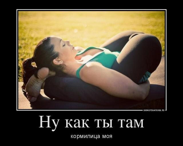 Главное не натирать ))))