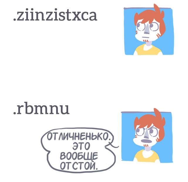произносится по: