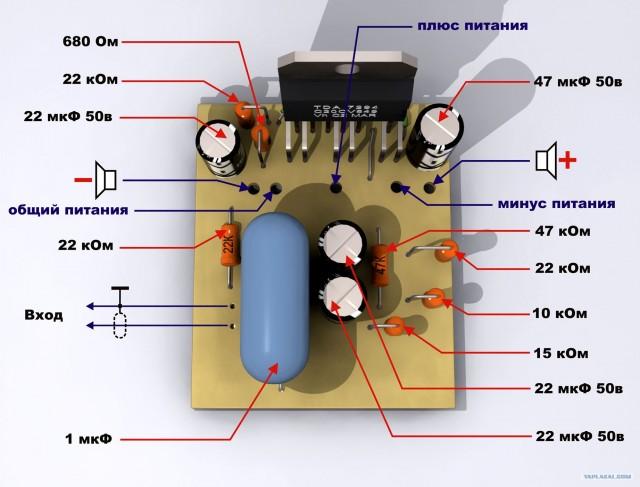 Как сделать усилитель для звука своими руками
