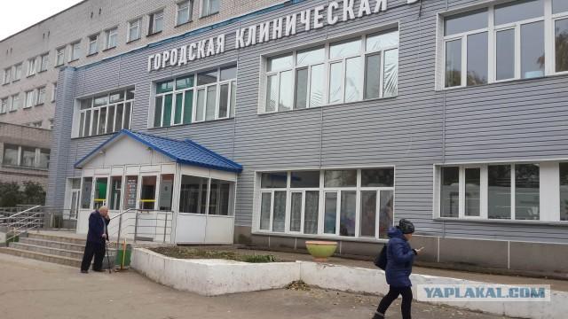 Поликлиника при педиатрическая академия официальный сайт спб