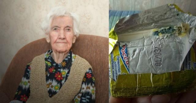 101-летнему ветерану на День Победы подарили заплесневелый сыр, срок годности которого вышел ещё в марте