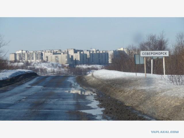 """Североморск - """"души моей столица""""!"""