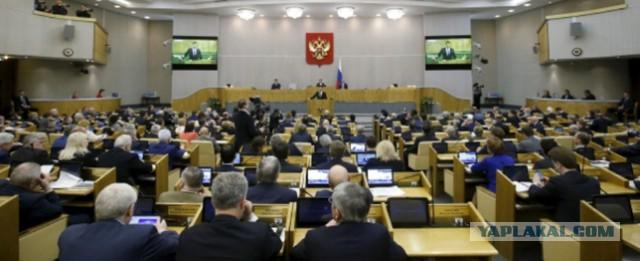 Госдума готовит законопроект «О защите чести и достоинства президента РФ»