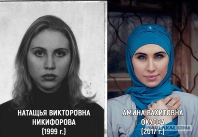 «Героиня Украины» ичкерийка Амина Окуева оказалась одесской еврейкой-воровкой Натальей Никифоровой