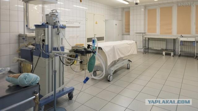 Самарский врач-анестезиолог усыпил и изнасиловал пациентку