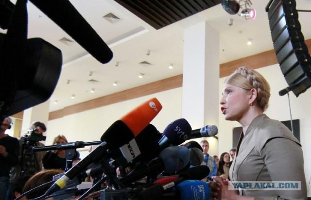 Тимошенко предложила провести референдум