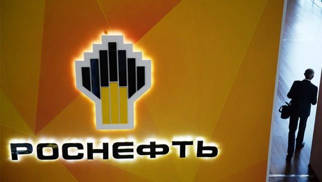 "Глава аппарата руководителя ""Роснефти"" найден мертвым"