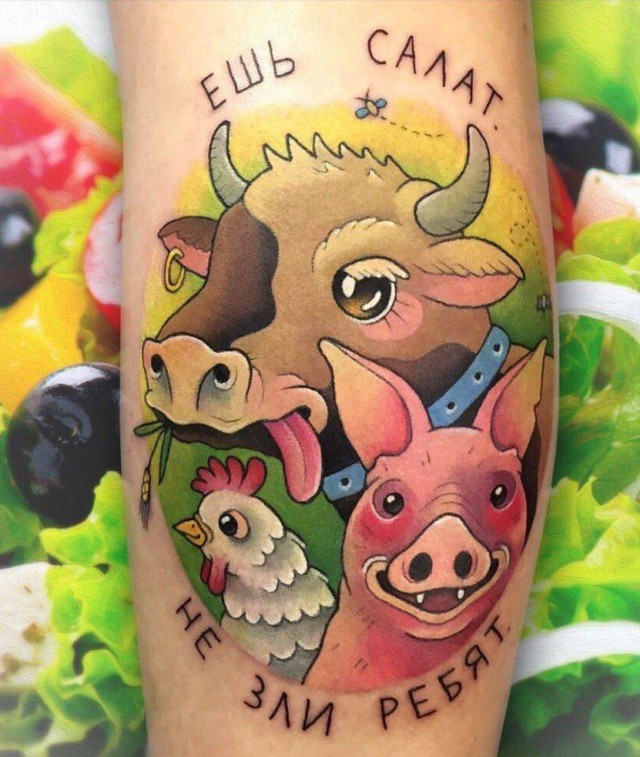 """""""Ешь салат - не зли ребят"""". Какими татуировками покрывают себя веганы"""