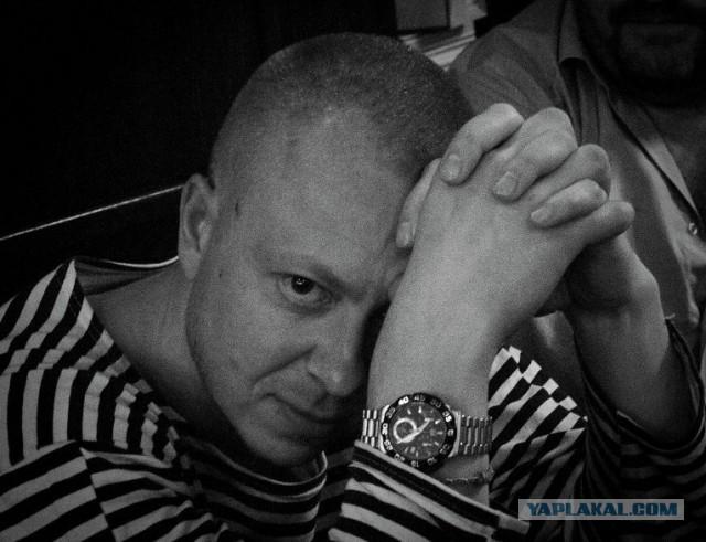 """""""Черные дни Украины"""""""