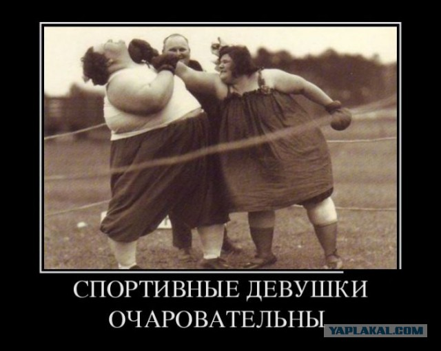 знакомства кто любит толстушек