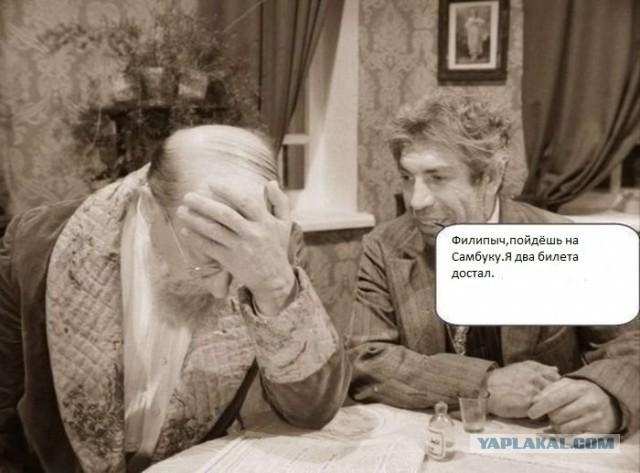 Порнозвезда  собрала аншлаг в Кирове