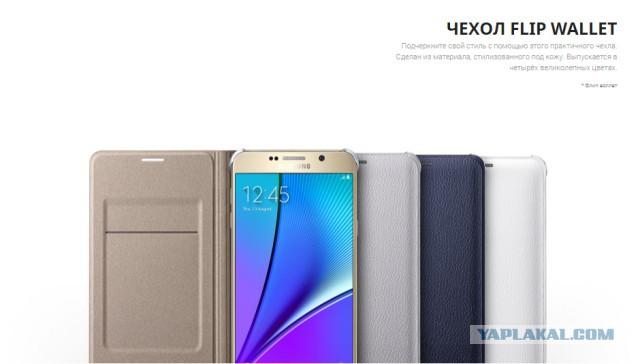 Куплю чехол на Note 5 (Samsung)