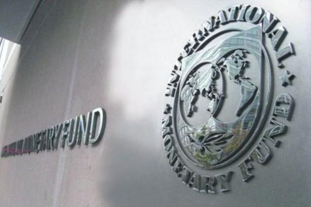 МВФ может попросить Россию предоставить Киеву