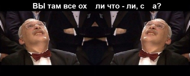 Кредитующим россиян под 350% годовых МФО выделят 2 млрд рублей из бюджета