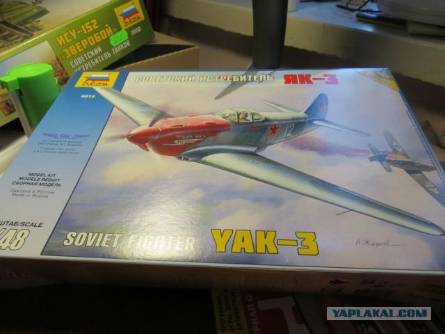 Як-3 - собираем с сыном модель истребителя.
