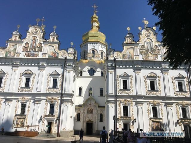 Поездка в Киев на машине из Ростовской области