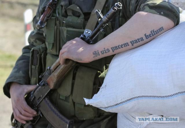 Хочешь мира готовься к войне тату на руке
